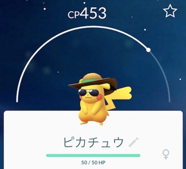 ポケモンgo バンギラス