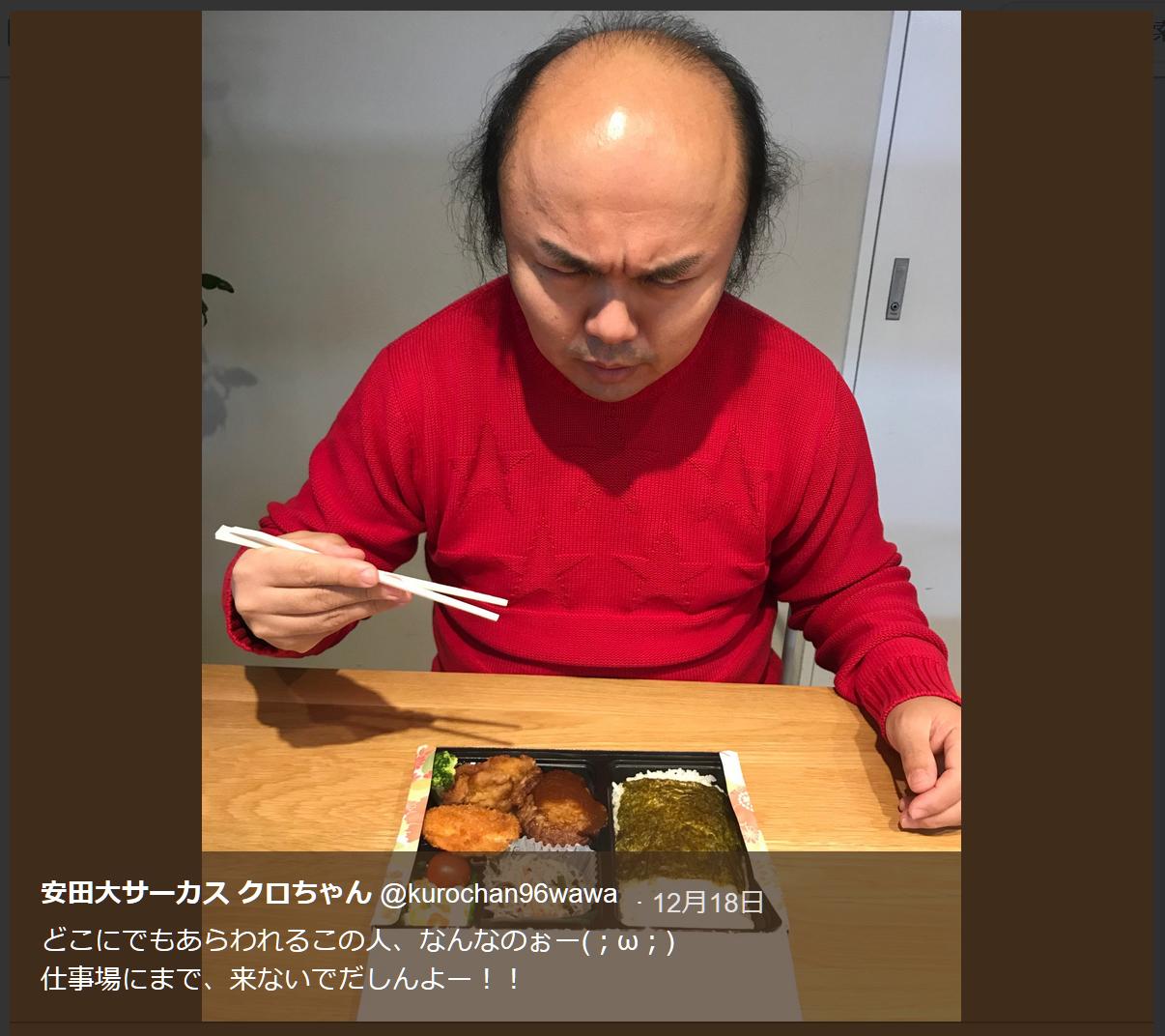 クロちゃん クズエピソード