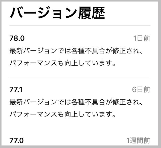 方法 直す インスタ 語 に 日本