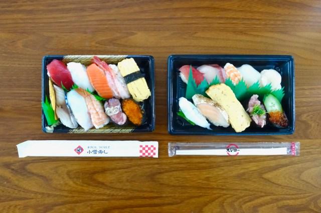 寿司 テイクアウト 回転