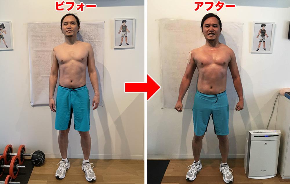 筋トレ初心者が短期間で肉体改造する為の ...