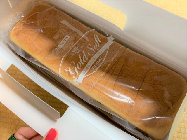 ヤマザキ 食パン デイリー