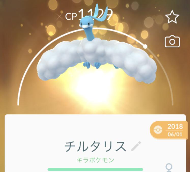 ポケ pvp みん