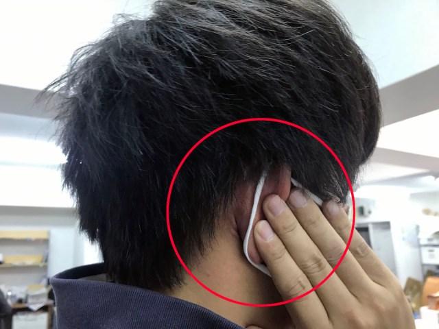 押す 耳 の と 痛い 後ろ