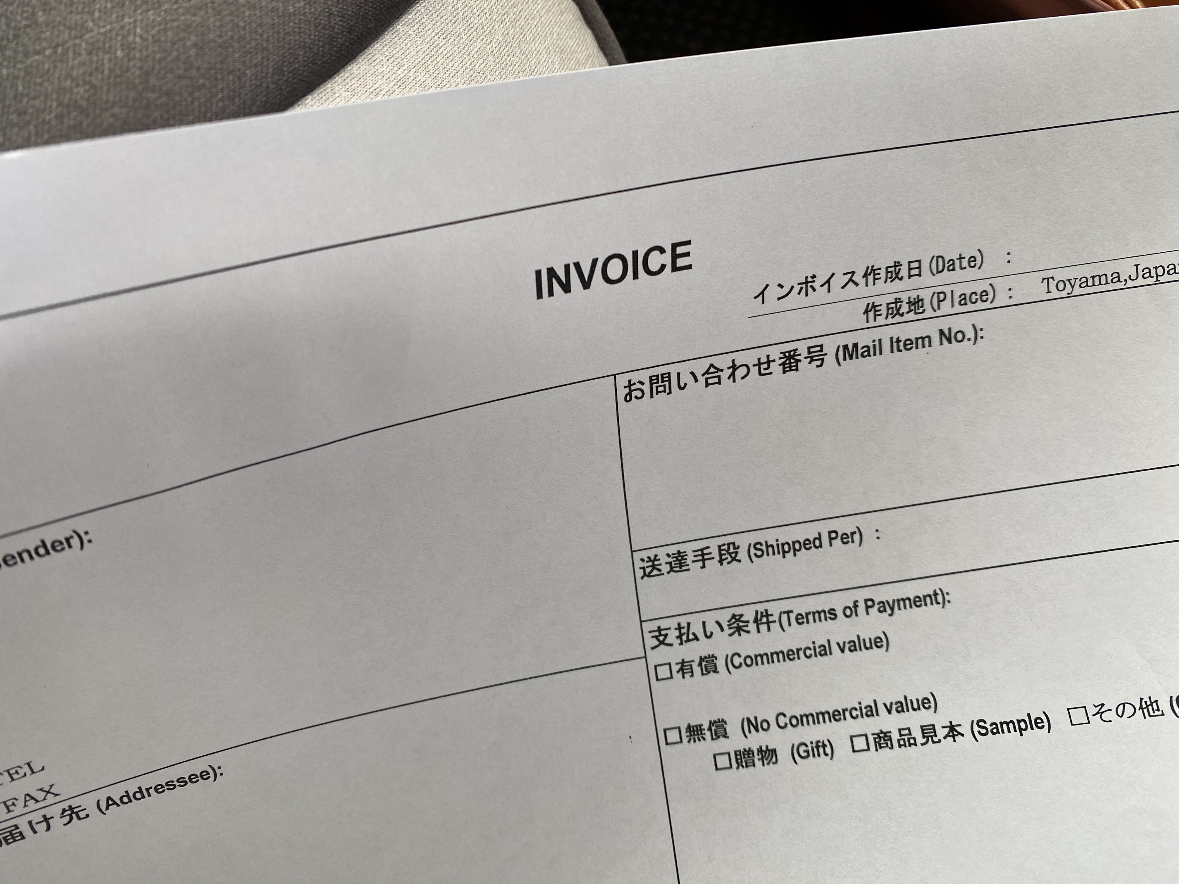書 税関 告知