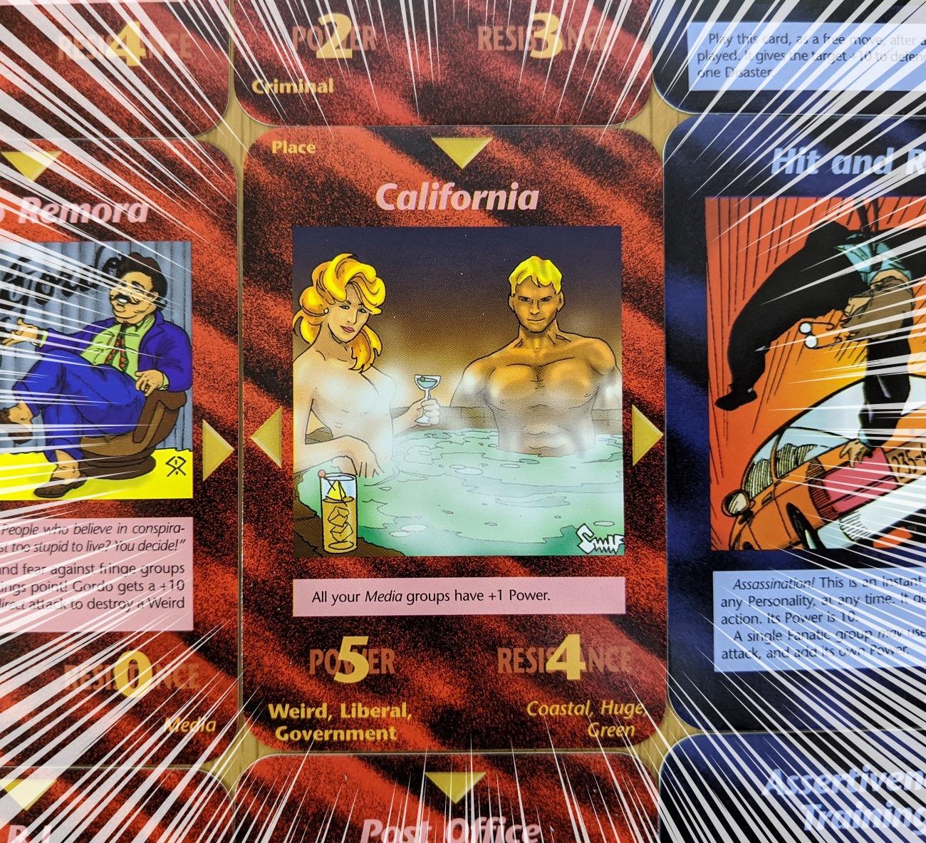 イルミナティ カード 種類