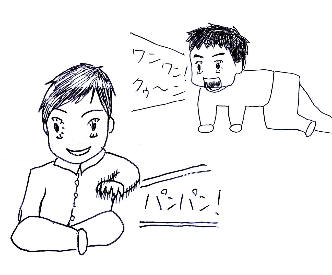 カフェ 名古屋 柴 豆