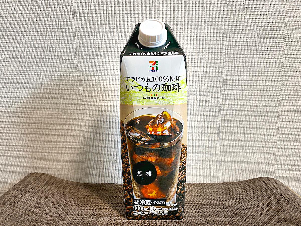 「セブンプレミアム・いつもの珈琲 無糖」商品写真