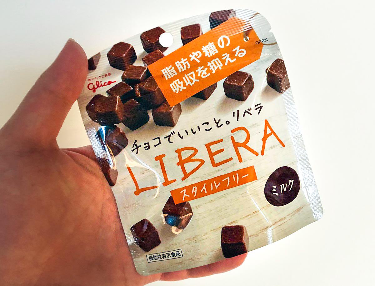 「リベラ (ミルクチョコレート)」商品写真