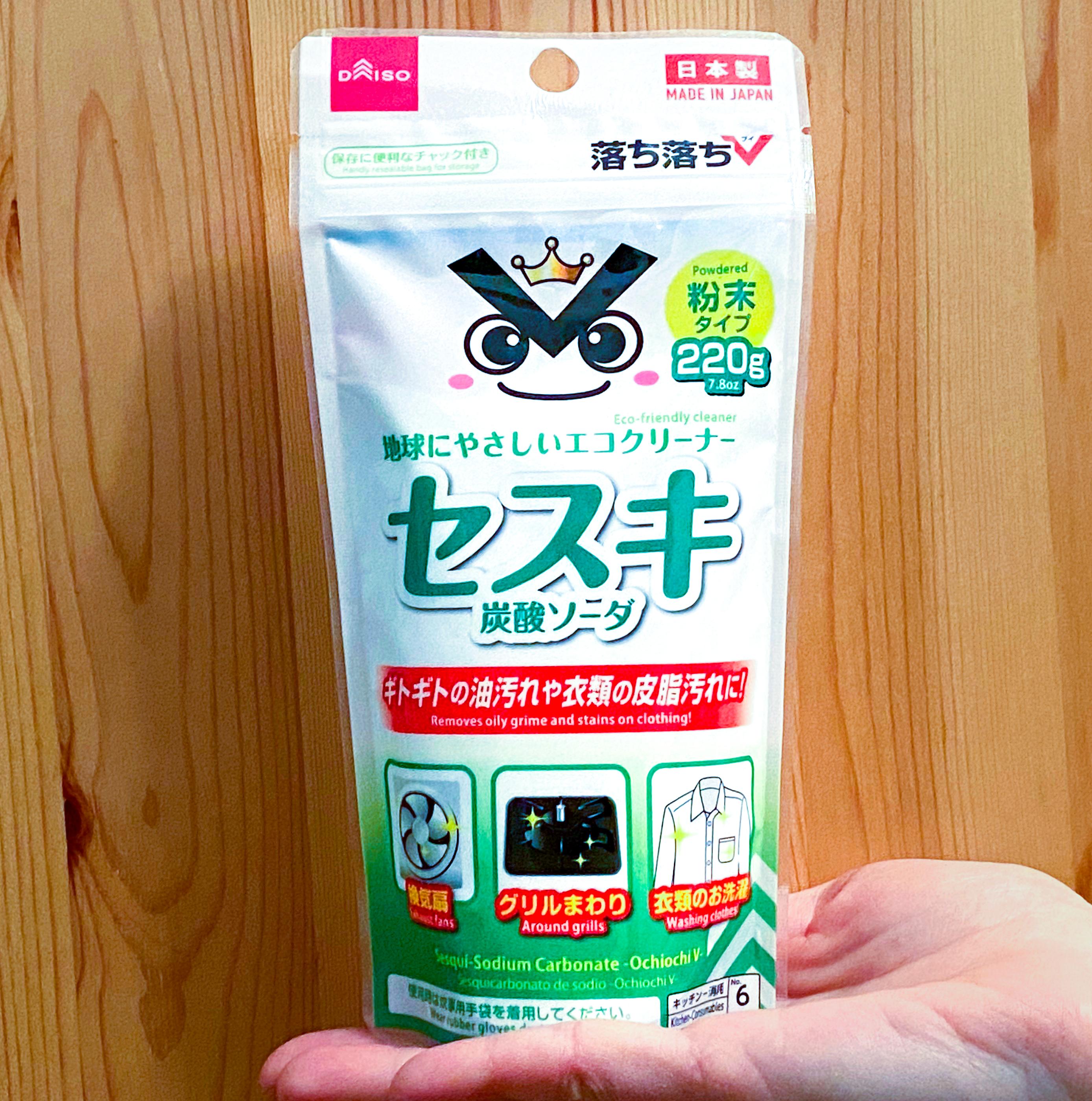 「セスキ炭酸ソーダ」商品写真