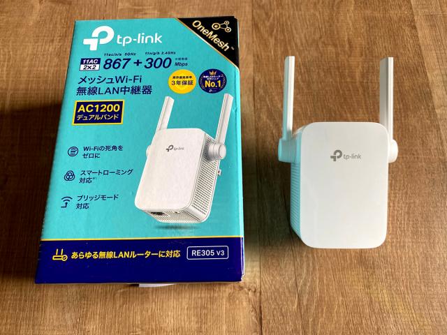 Fi 機 wi 中継