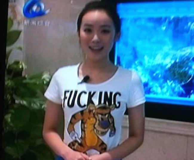 chinesereporter