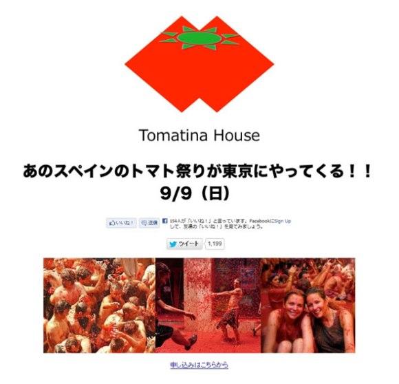 Tomatina House, Tokyo's own La Tomatina tomato fight