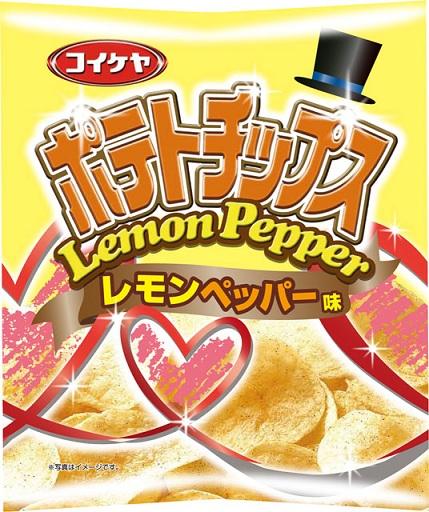 koikeya chips lemon pepper