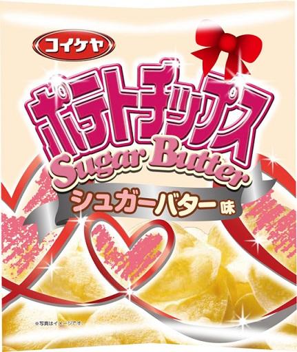 koikeya chips