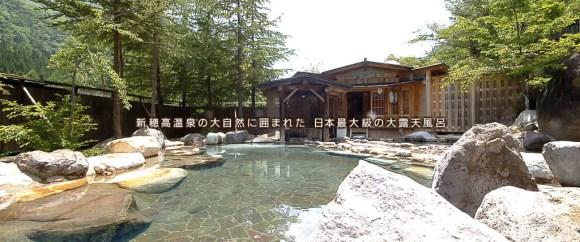 konyoku1
