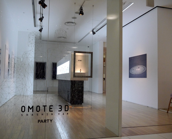 OMote 3D