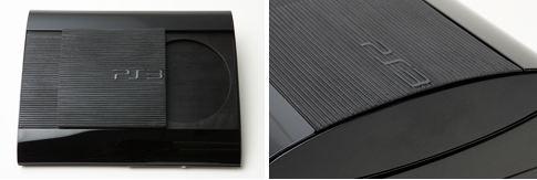 Playstation3 bento box top open