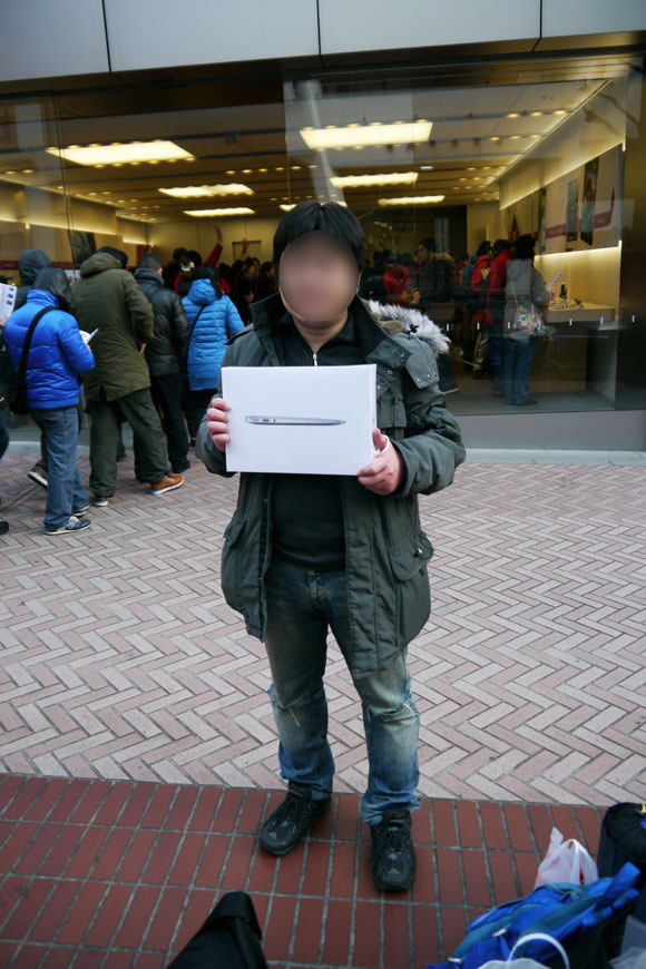2013 Apple Lucky Bag 11