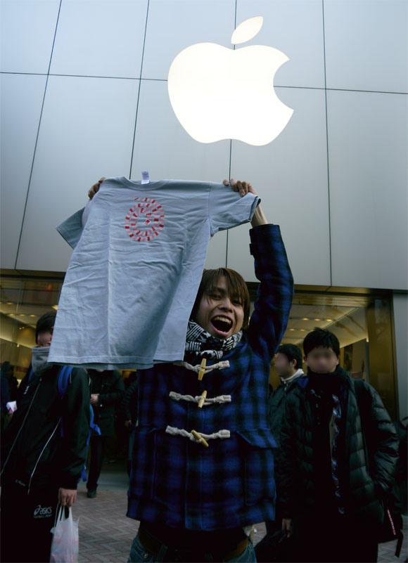 2013 Apple Lucky Bag 17