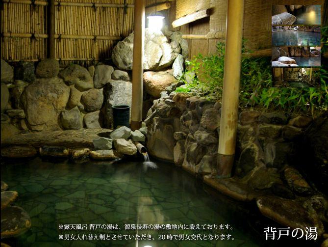 iwai onsen