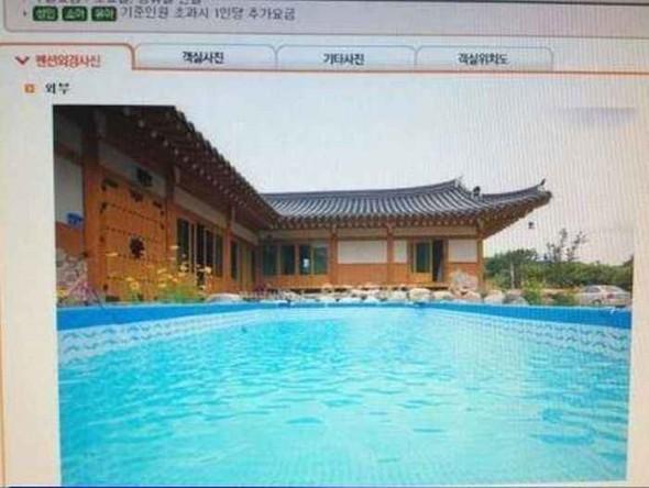 korea pool