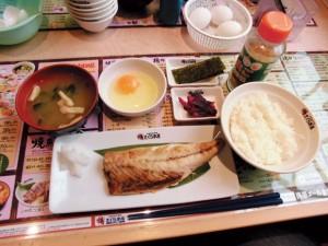 Salarymen lunches9