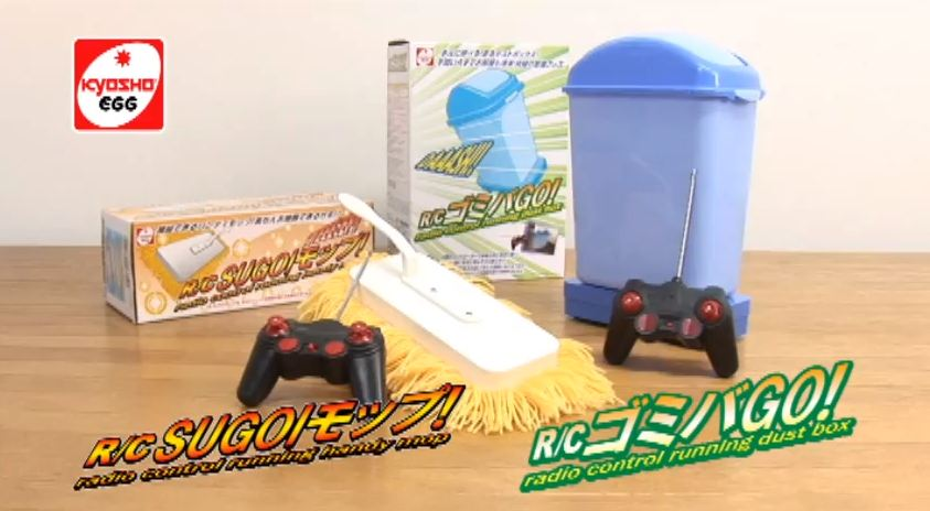 Sugoi Mop and Trash can