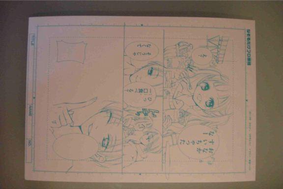 mangaka set Sato 1