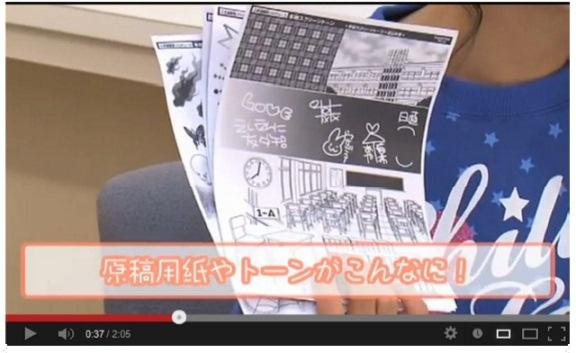 mangaka set screen tone