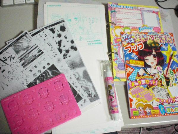 mangaka set total 1