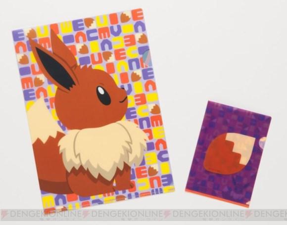 Pokemon Accesories11