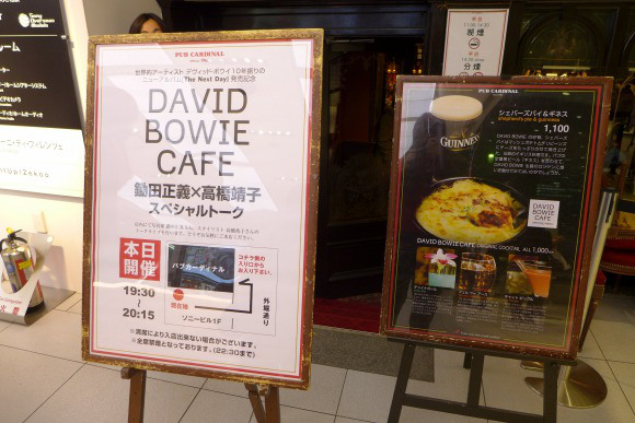 bowie cafe 6