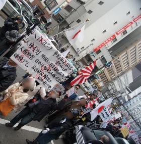 anti protest