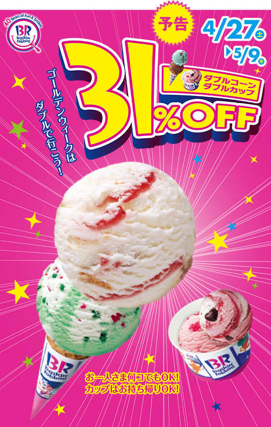 Baskin Robbins 31 percent discount