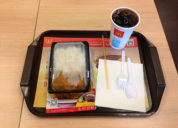 Thai McDonald's Curry4