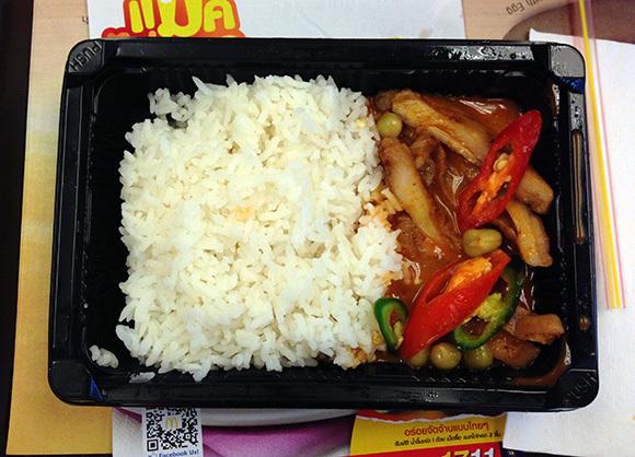 Thai McDonald's Curry5