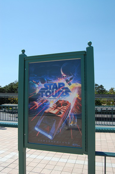 Star Wars Takes Over Tokyo Disneyland to Celebrate Reopening of Star Tours3