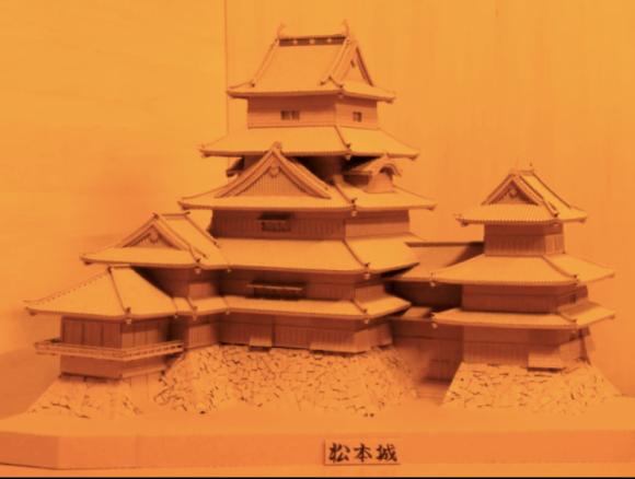 Cardboard Matsumoto Castle