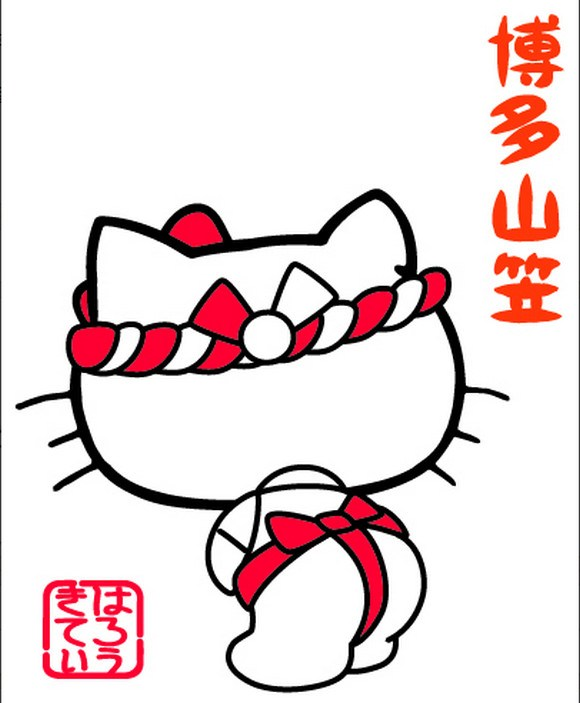 Hello Kitty shows off her backside in tribute to the fundoshi-clad men of Fukuoka
