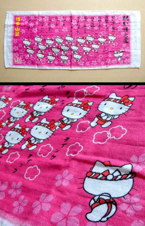 Hello Kitty shows off her backside in tribute to the fundoshi-clad men of Fukuoka2