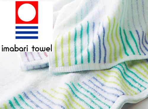 imbari towel
