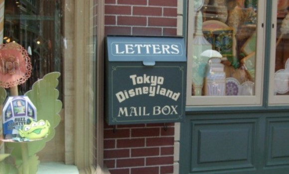 Disney Letter box