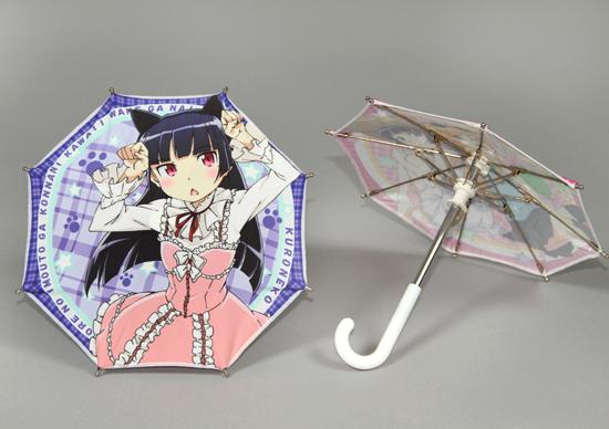 Otaku Umbrella
