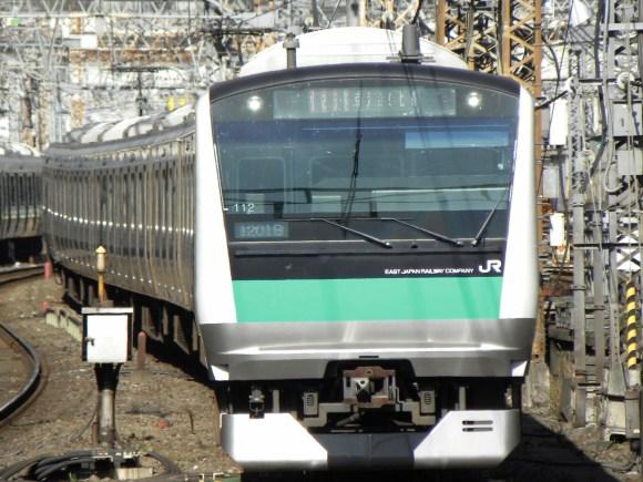 saikyo line train