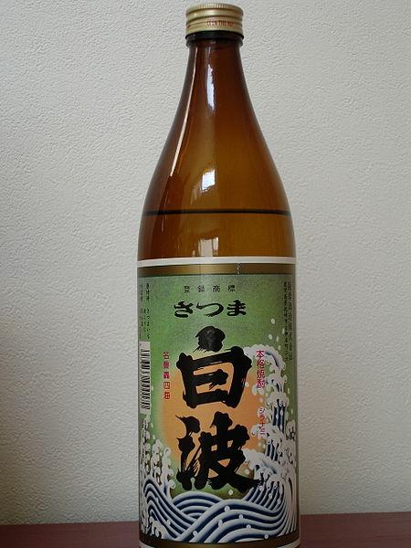 450px-Shiranami