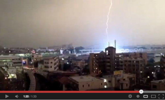 Lightning strikes moving train in Japan
