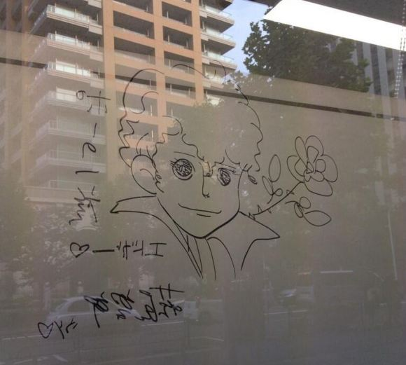 Manga graffiti at soon-to-be demolished Shogakukan building in Japan15