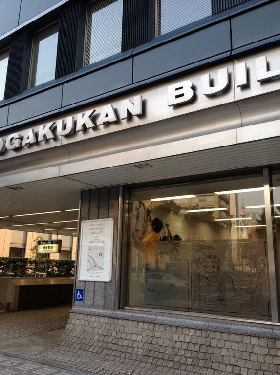 Manga graffiti at soon-to-be demolished Shogakukan building in Japan16