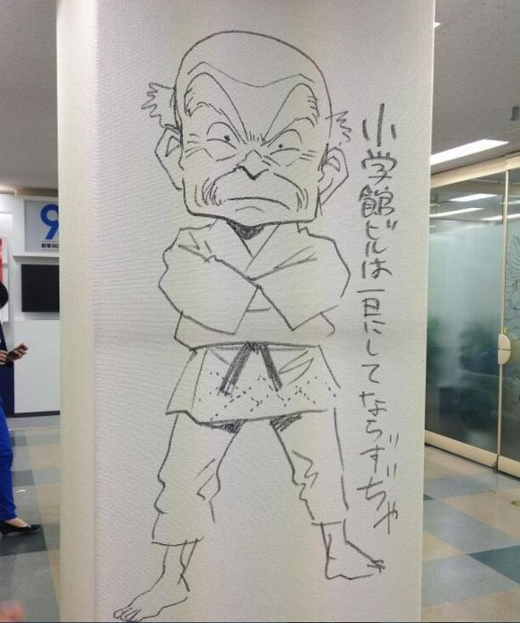 Manga graffiti at soon-to-be demolished Shogakukan building in Japan3